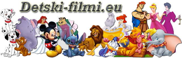 Детски Филми